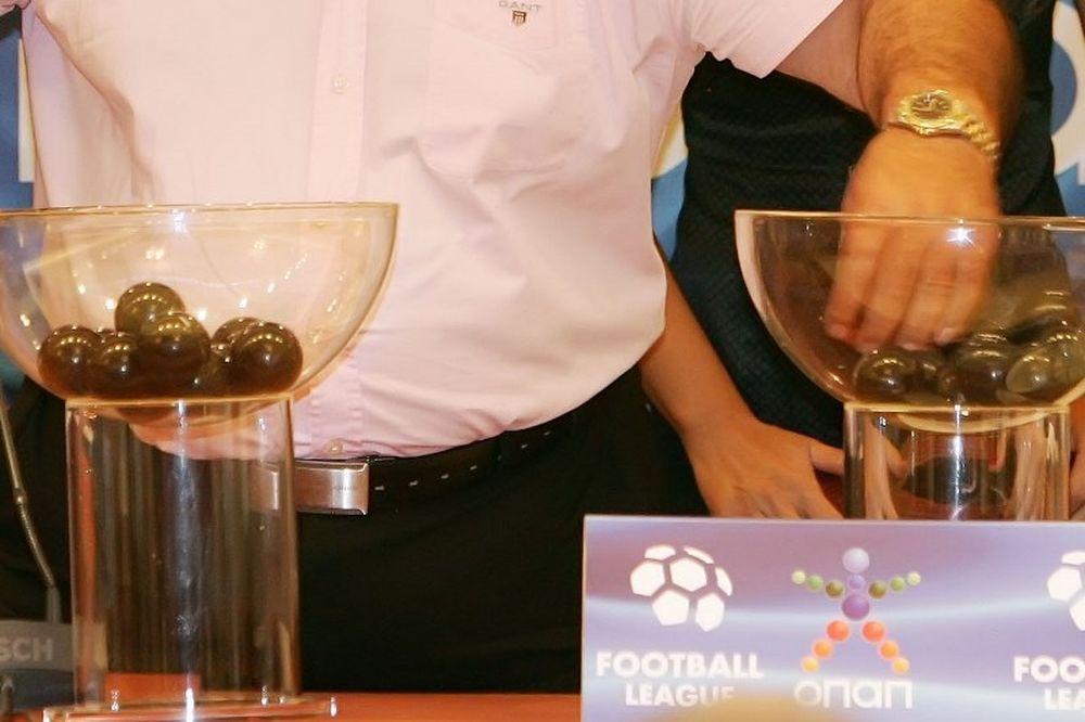 Football League: Το πρόγραμμα των play offs