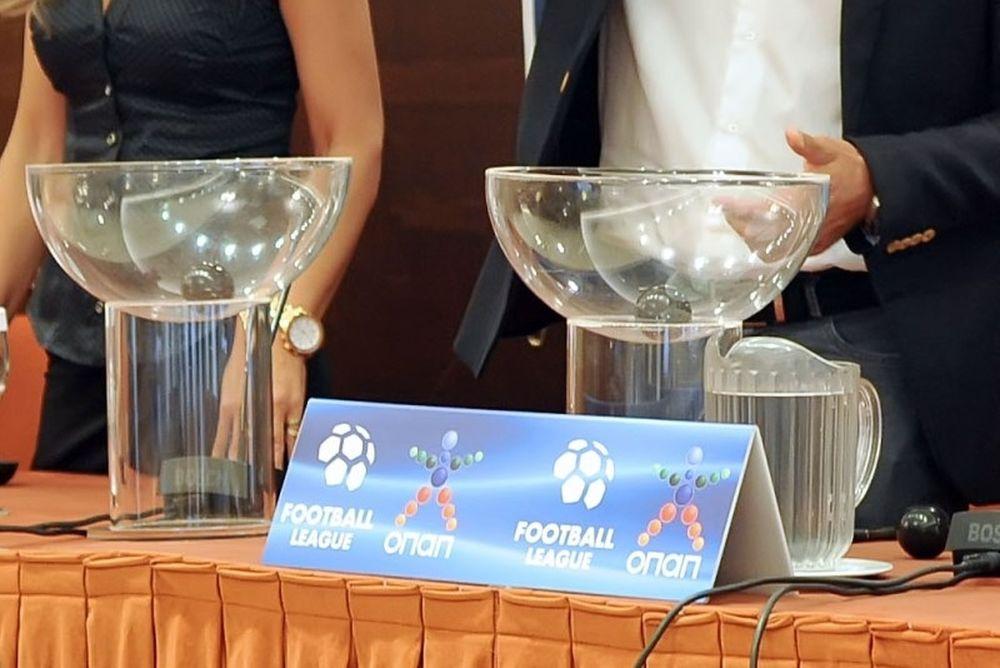 Football League: Το πρόγραμμα των play outs του Νοτίου ομίλου