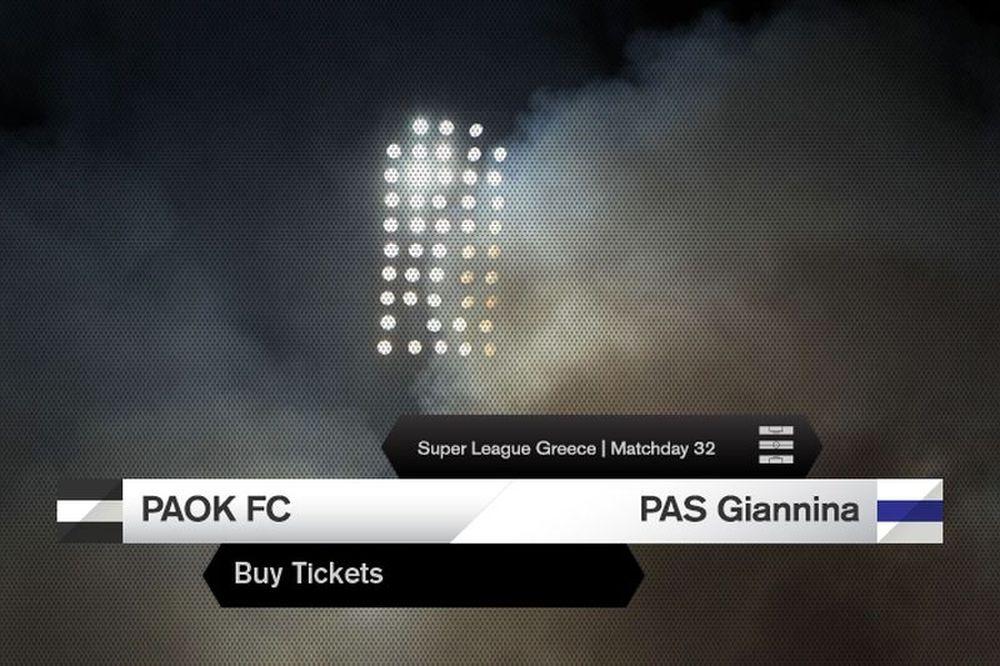 ΠΑΟΚ: Τα εισιτήρια με ΠΑΣ Γιάννινα