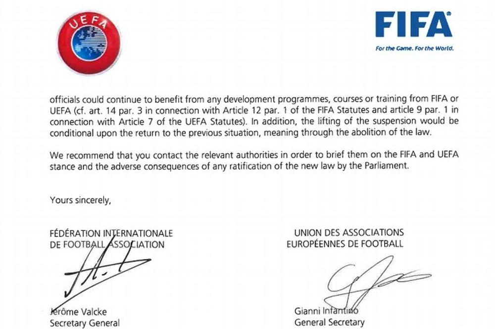 Η επιστολή των FIFA, UEFA στην ΕΠΟ! (pdf)