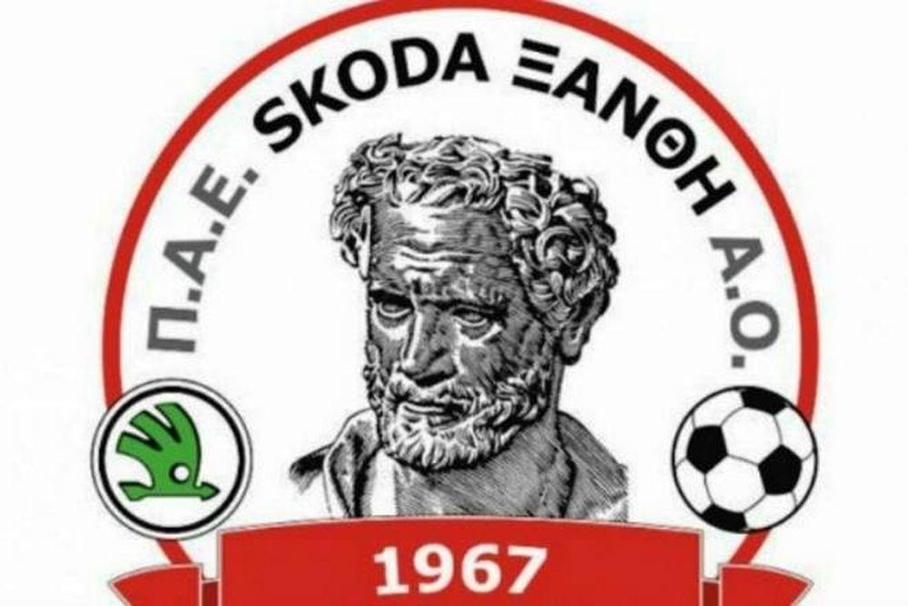 Skoda Ξάνθη: «Μόνο στο πέταλο οι οπαδοί του Ηρακλή»