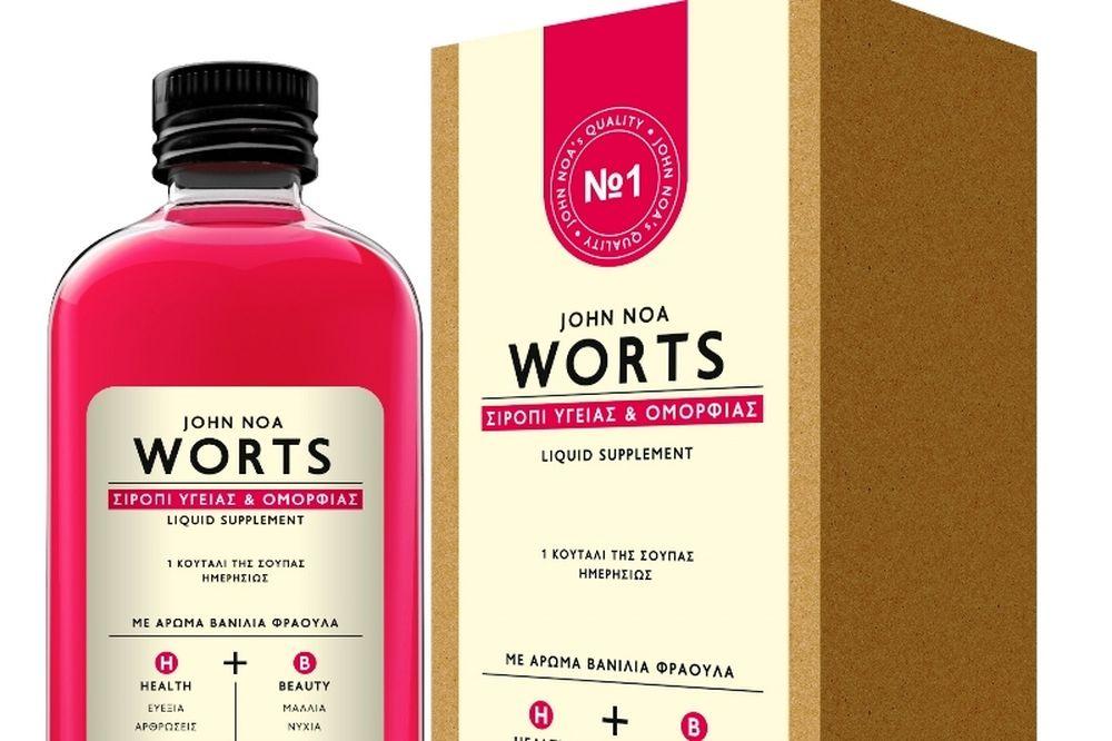 Σιρόπια Υγείας… Η νέα πρόταση στην υγιεινή διατροφή