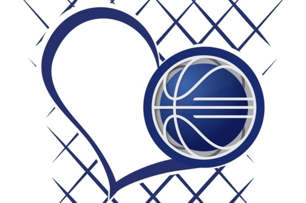 Basket League: Στα Τρίκαλα τα «Καλάθια Αγάπης»