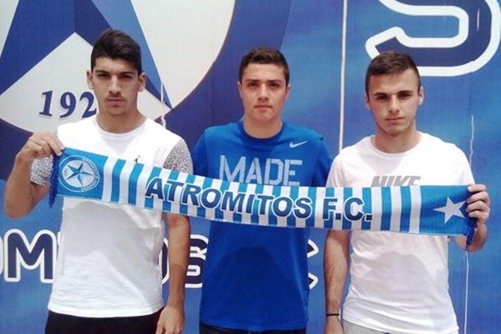 Ατρόμητος: Λημνιός,  Κατράνης και Νάτσος στο Euro 2015