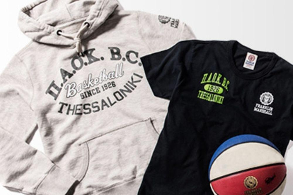 ΠΑΟΚ: Ντύσου σαν τους παίκτες (photo)
