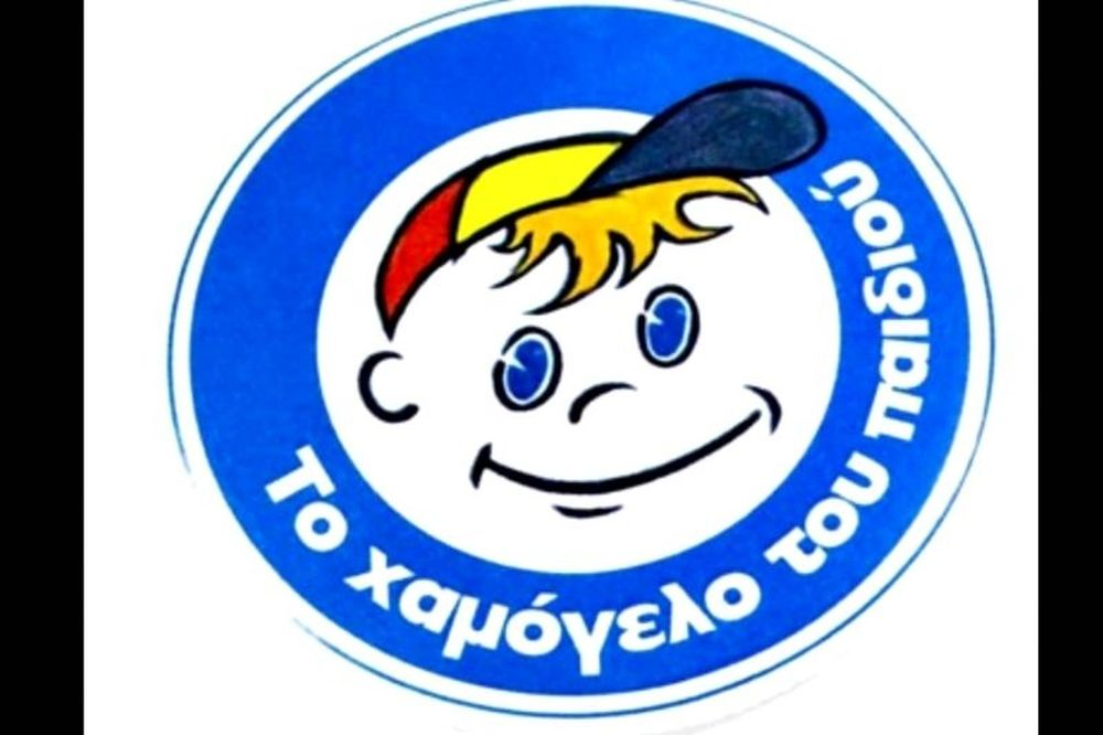 Το 2ο τουρνουά για το «Χαμόγελο του Παιδιού»