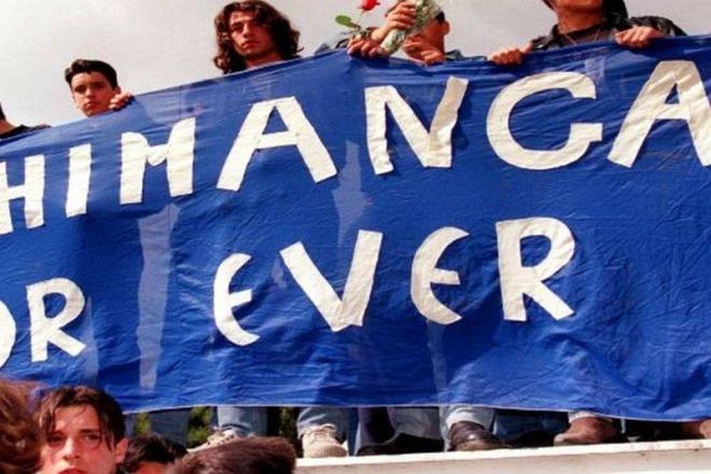 Δεν ξεχνούν τον Τσιμάνγκα (photo)
