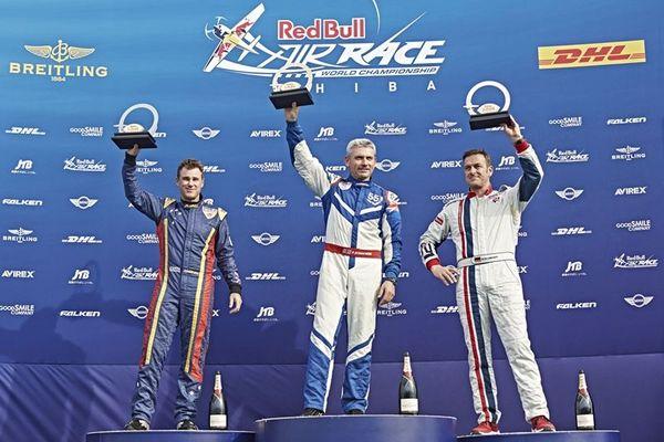 Red Bull Air Race: O Bonhomme κέρδισε την πρώτη αερομαχία στην Ιαπωνία (photos)
