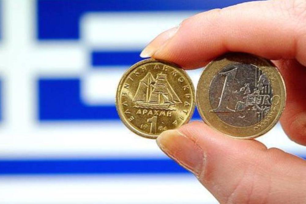 Γιατί τρέμουν το grexit στην ευρωζώνη