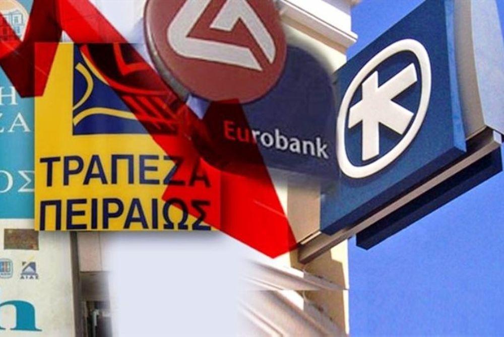 Κλειστές Τράπεζες - Σταθάκης: Οι τράπεζες θα ανοίξουν άμεσα εάν υπάρξει συμφωνία