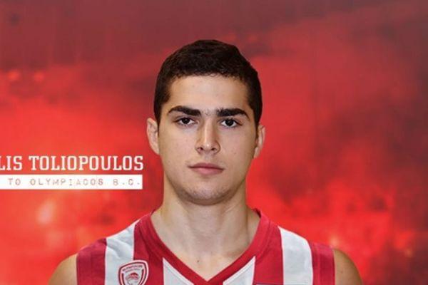 Ανακοίνωσε Τολιόπουλο ο Ολυμπιακός