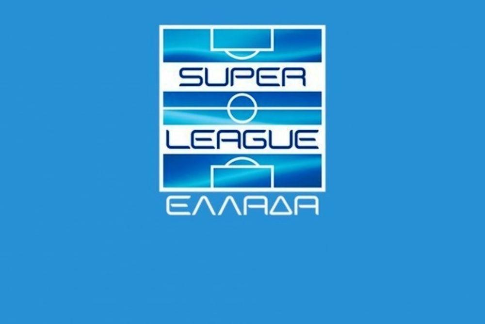 Κλήρωση Super League με… αστερίσκους