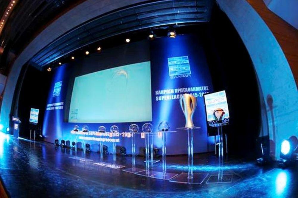 Το πρόγραμμα της Super League 2015-16