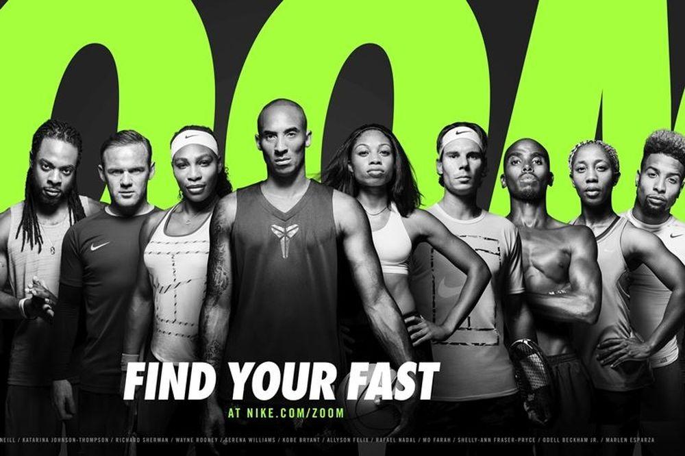 Ο Kobe, η Serena και η Legion of Zoom σε προκαλούν