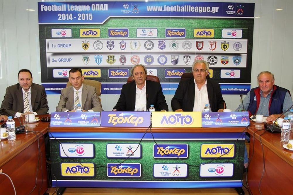 Football League: Επικυρώνει τη βαθμολογία την Τρίτη (21/7)