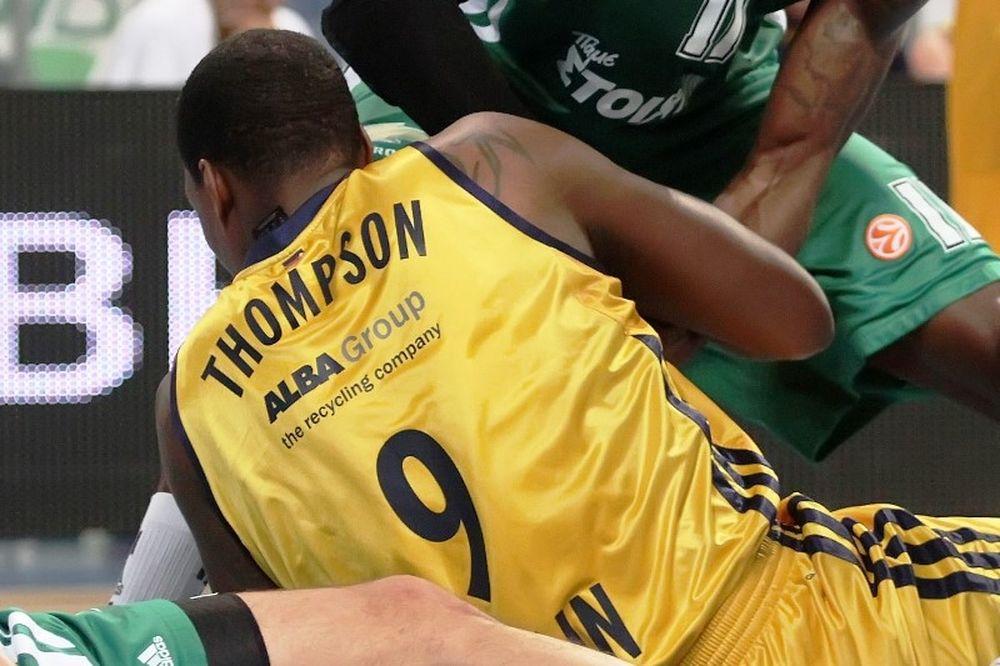 «Μπαμ» με Τόμπσον