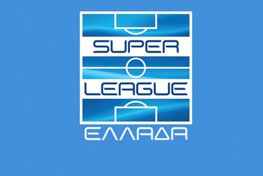 Super League: Δεν επικυρώθηκε η περσινή βαθμολογία