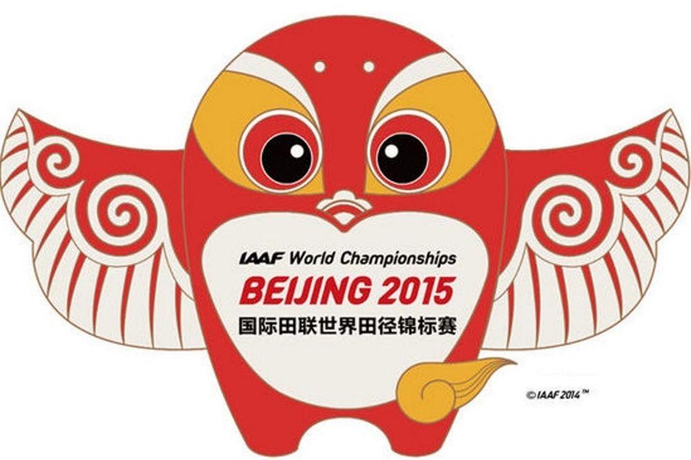 Αυτοί πάνε στο Παγκόσμιο Στίβου στο Πεκίνο!