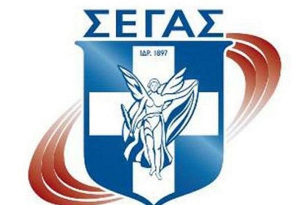 Η αποστολή για το Βαλκανικό στο Πιτέστι