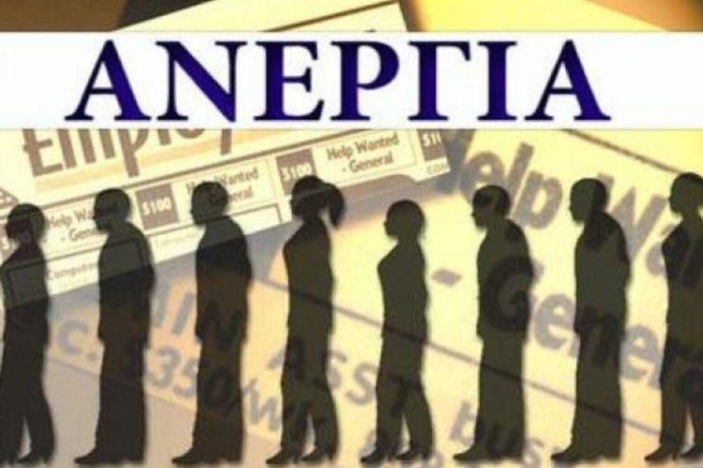 ΞΥΠΝΑΤΕ: Πάντα πρώτη στην ανεργία η Ελλάδα των μνημονίων!