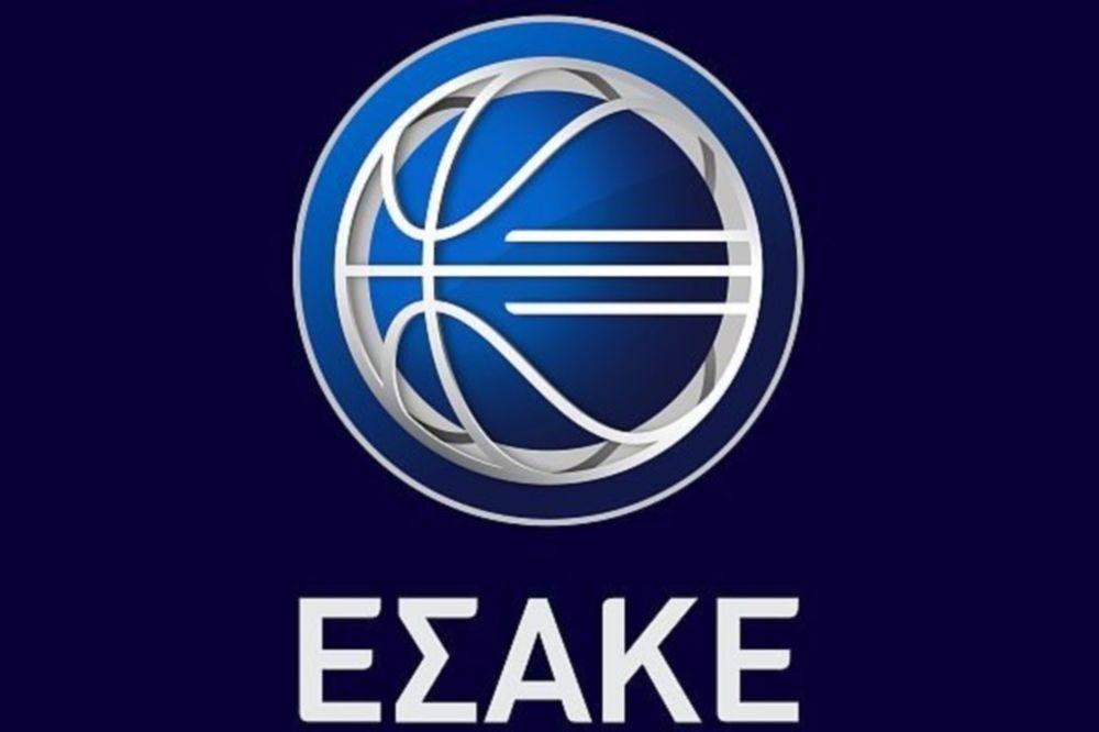 ΕΣΑΚΕ: «Θερμά συγχαρητήρια σε όλους»