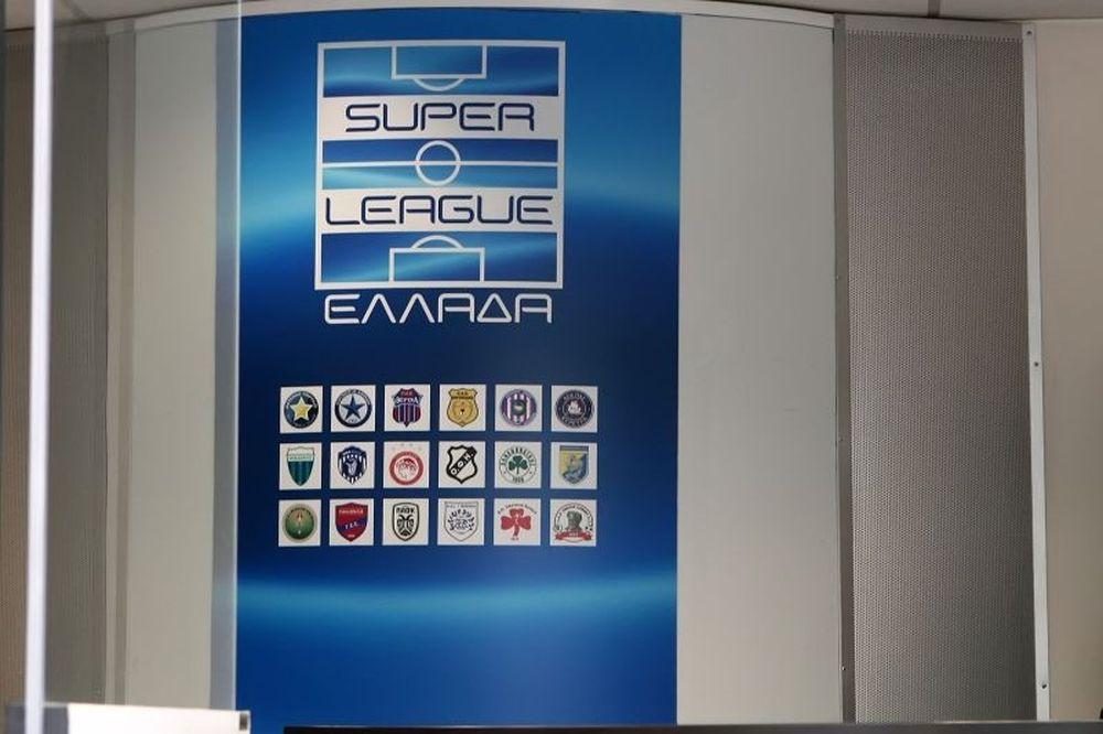 Super League: Επικύρωση με… αστερίσκο!