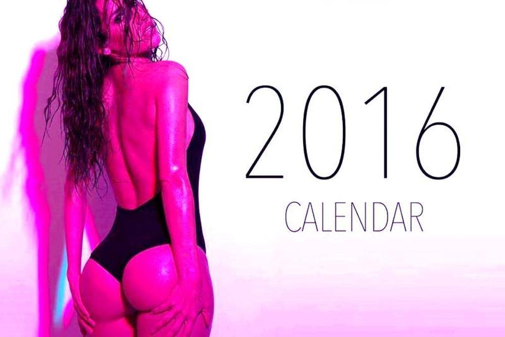 Έρχεται το 2016!
