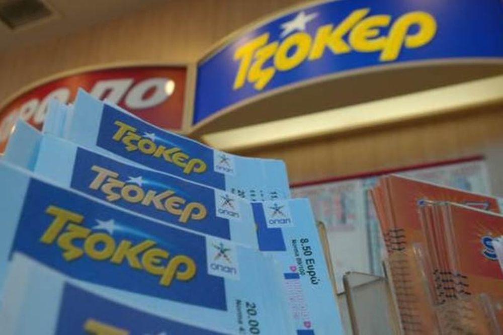 Τζόκερ: Ένας υπερτυχερός για τα 1,4 εκ. ευρώ! (photo)