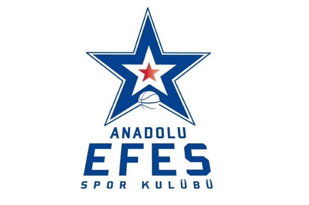 Νέο σήμα για την Εφές! (photo)