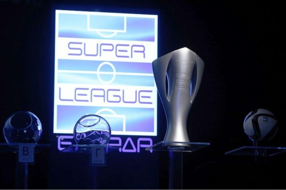 Τα... ειδικά της Super League!