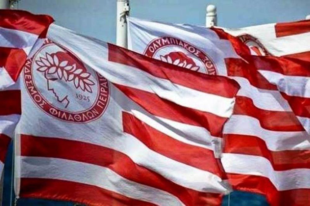 Ολυμπιακός: «Βγήκε απόφαση, σκληρή η UEFA με Παναθηναϊκού»