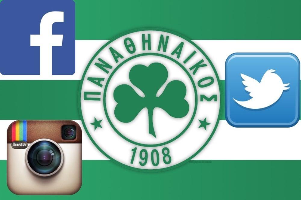 ΠΑΕ Παναθηναϊκός: Μαζικό «ντεμπούτο» στα social media!