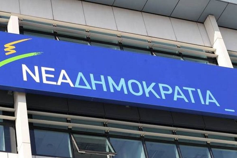 ΝΔ: Επίθεση στον ΣΥΡΙΖΑ για αγρότες, ρουσφέτια και συμμετοχή κυβερνητικού μέλους σε offshore