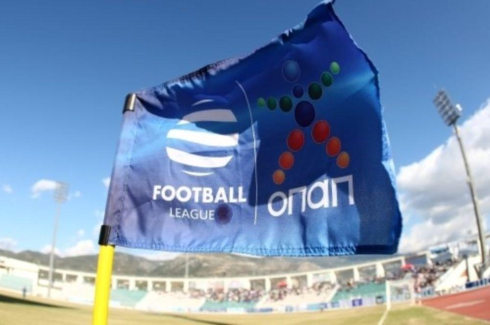 Στις 2/9 η κλήρωση της Football League