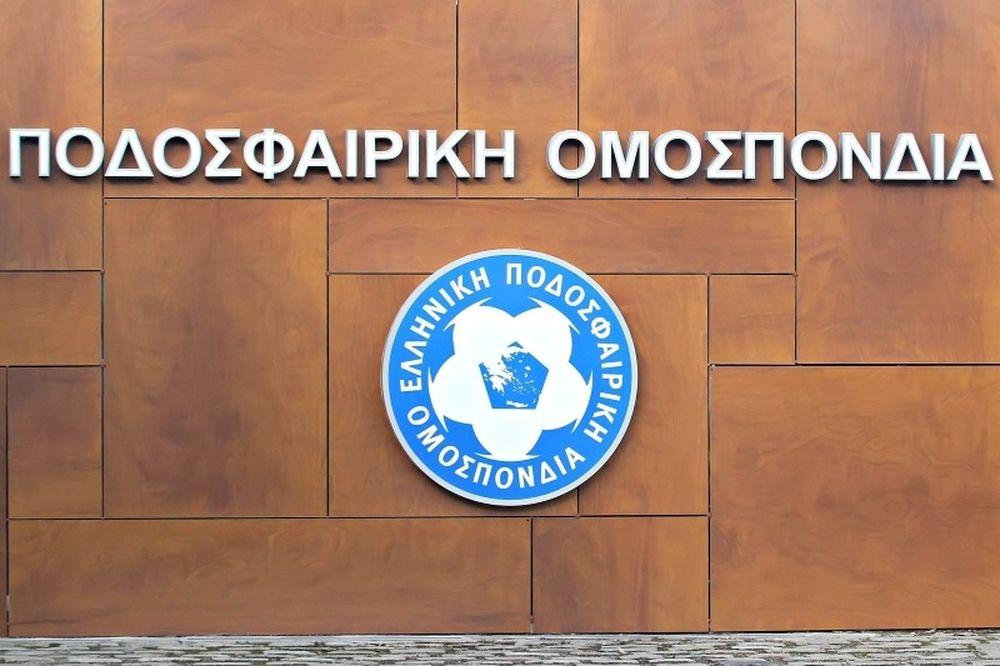 Νέος ποδοσφαιρικός εισαγγελέας ο Σιμιτζόγλου