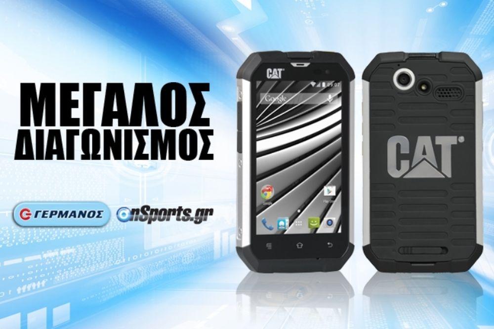 Μεγάλος διαγωνισμός του Onsports για ένα Smartphone CAT B15Q!