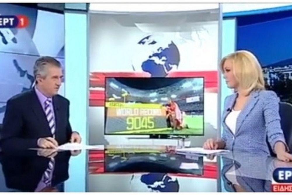 Απίστευτο! Δημοσιογράφος φλέρταρε on air παρουσιάστρια της ΕΡΤ