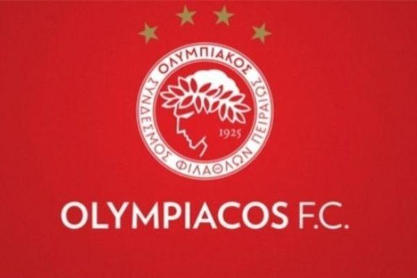 Ολυμπιακός: Η ημέρα των… μεταγραφών!