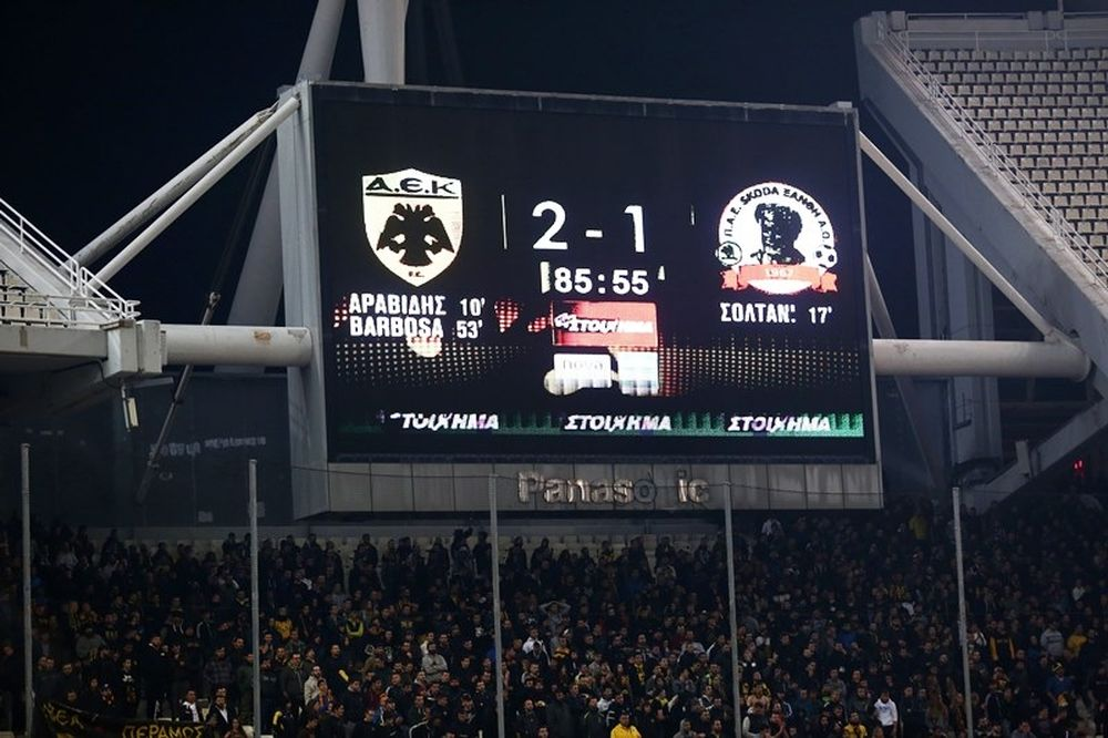 ΑΕΚ – Ξάνθη 2-1: Τα γκολ του αγώνα (video)