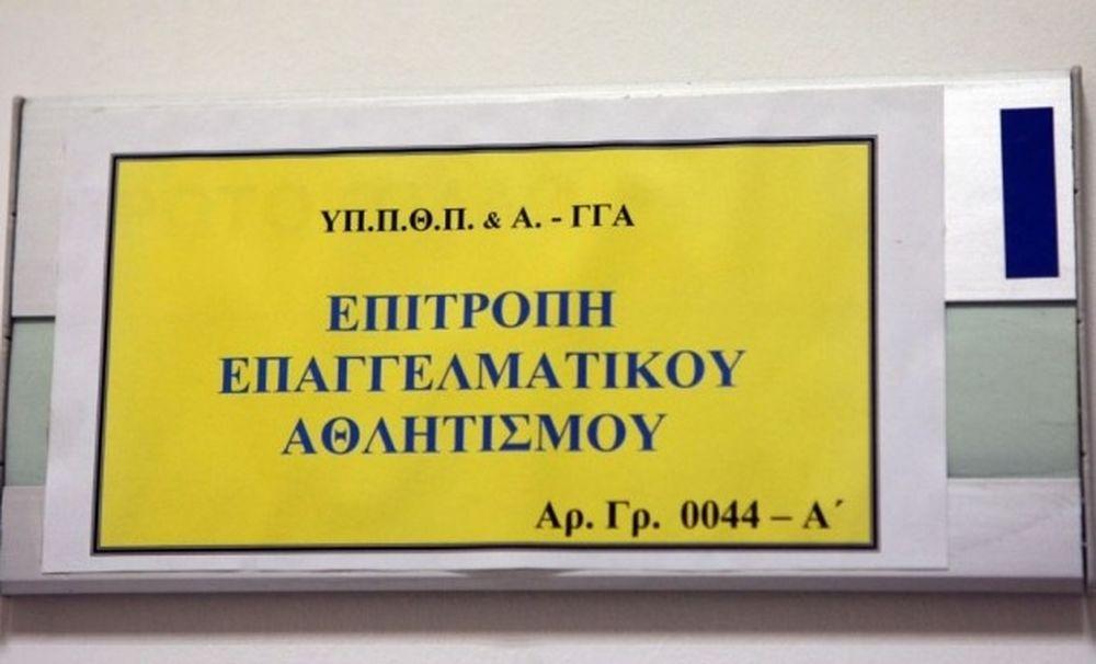 Παραιτήθηκε ο Περράκης, χαμός στην ΕΕΑ!