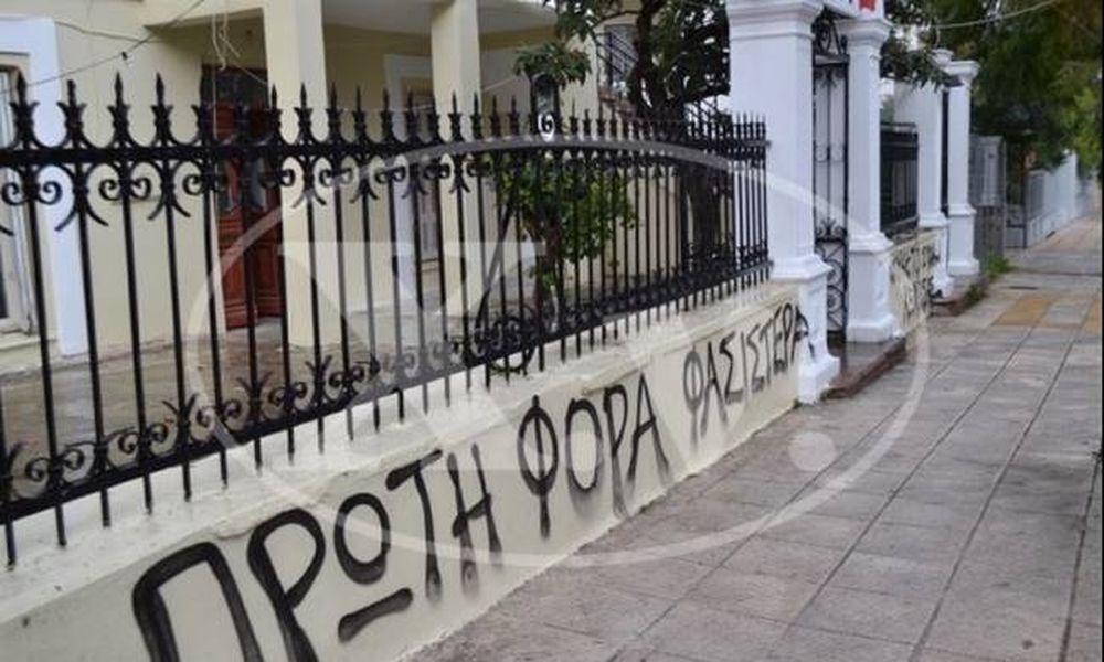 Πράσινα συνθήματα στα γραφεία του ΣΥΡΙΖΑ στα Χανιά! (photos)