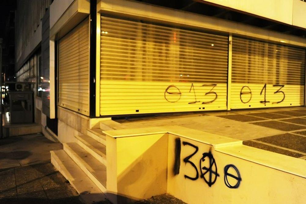 Παναθηναϊκός: Νέα διαδικτυακή επίθεση οπαδών σε ΣΥΡΙΖΑ και Κοντονή