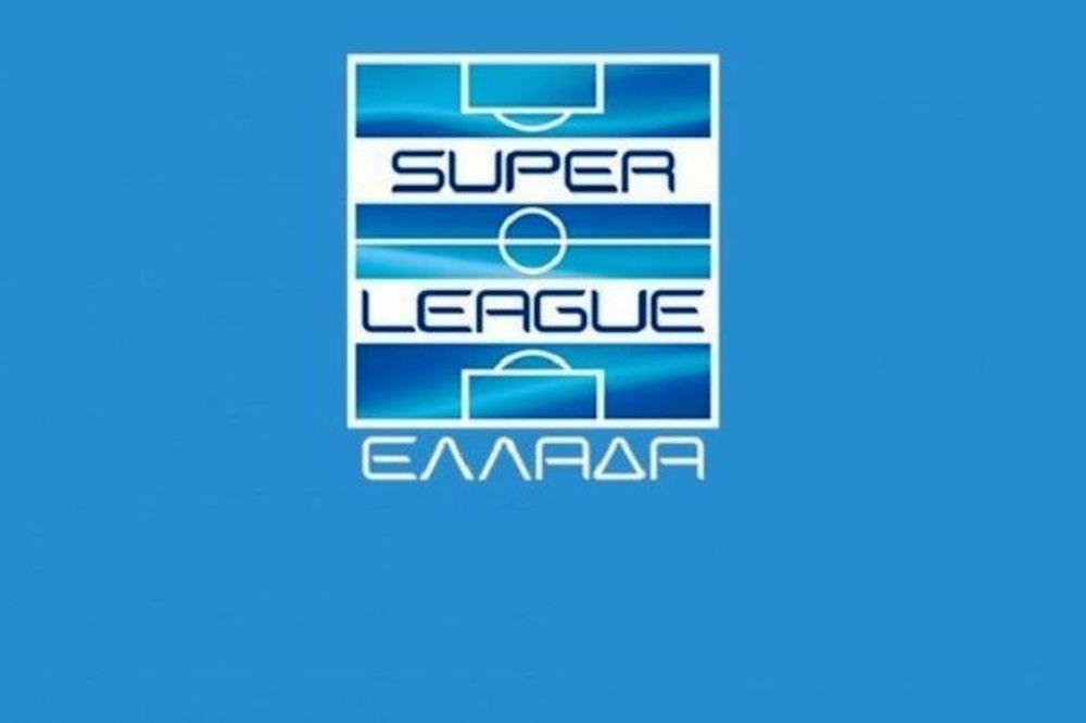 Το αναλυτικό πρόγραμμα της Super League