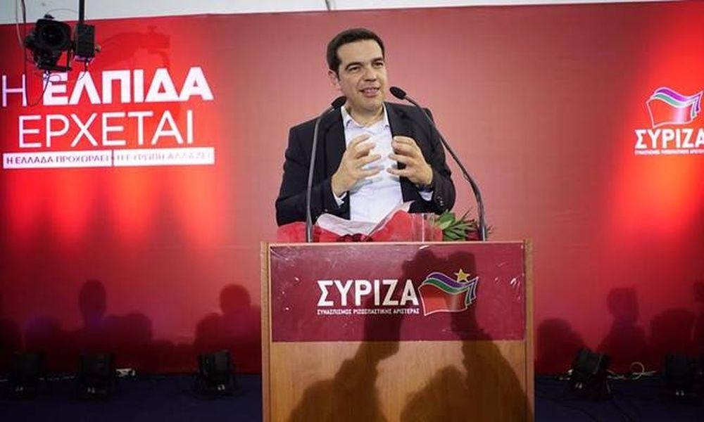 ΑΠΙΣΤΕΥΤΟ: Ο Τσίπρας κάλυψε πλήρως τον γραμματέα - ράπερ της νεολαίας ΣΥΡΙΖΑ