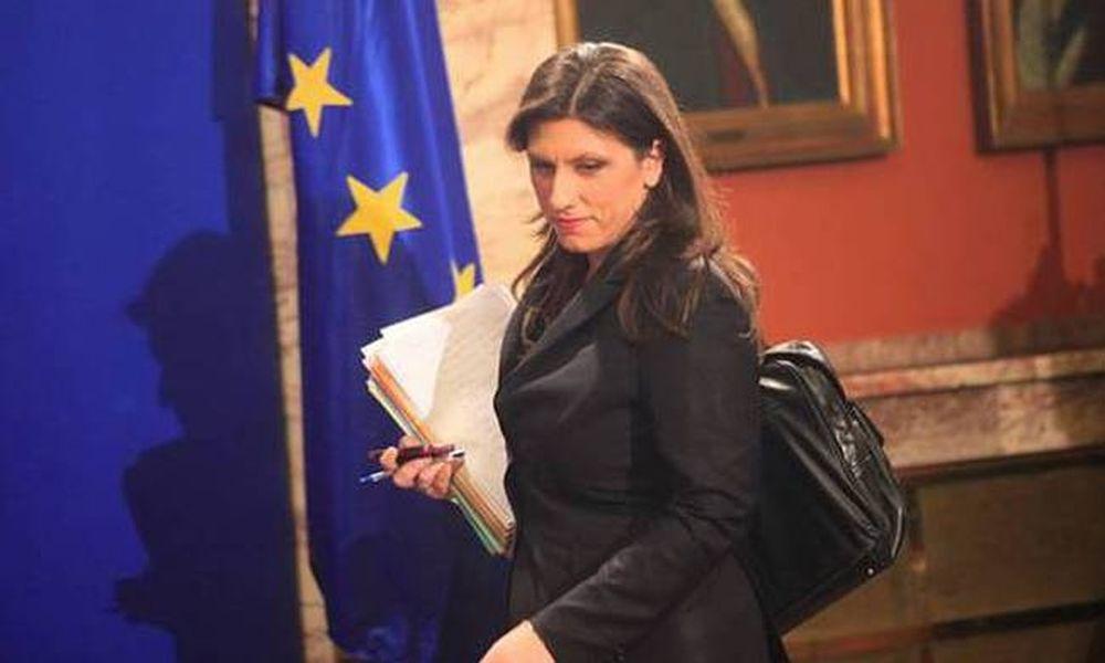 Κωνσταντοπούλου: Ο Τσίπρας του σήμερα αμαύρωσε με τις πράξεις του τη νίκη της 25ης Ιανουαρίου