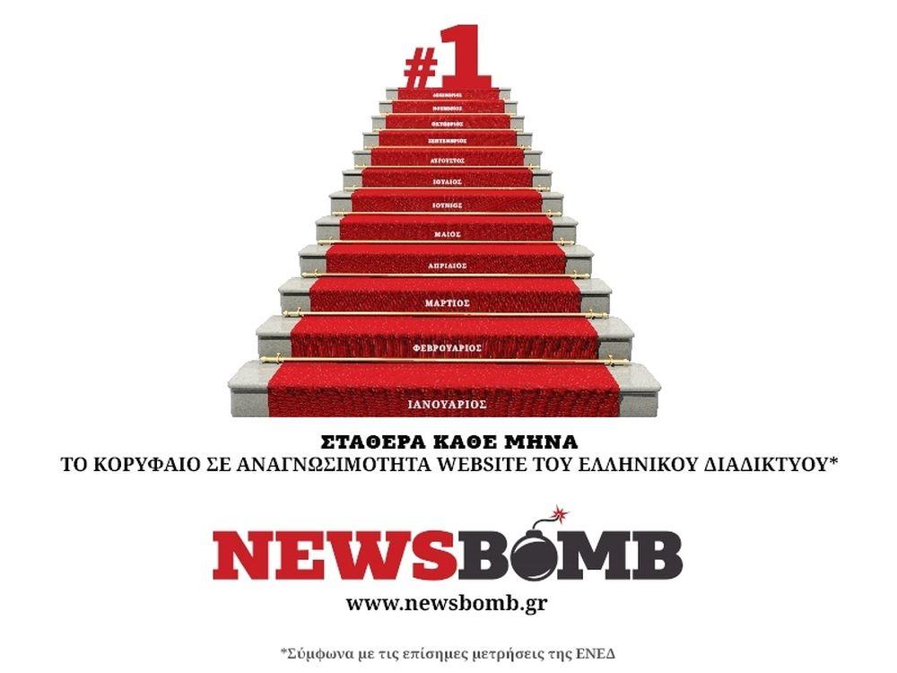 Newsbomb.gr - Σταθερά στην κορυφή της ενημέρωσης το 2015