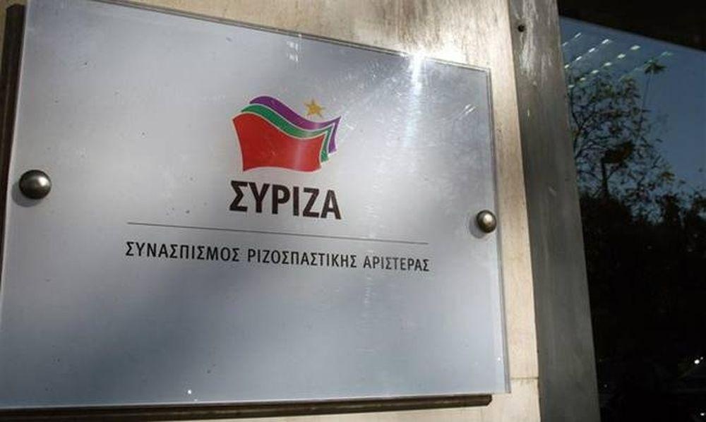 Ο ΣΥΡΙΖΑ χαιρετίζει την απεργία για το ασφαλιστικό