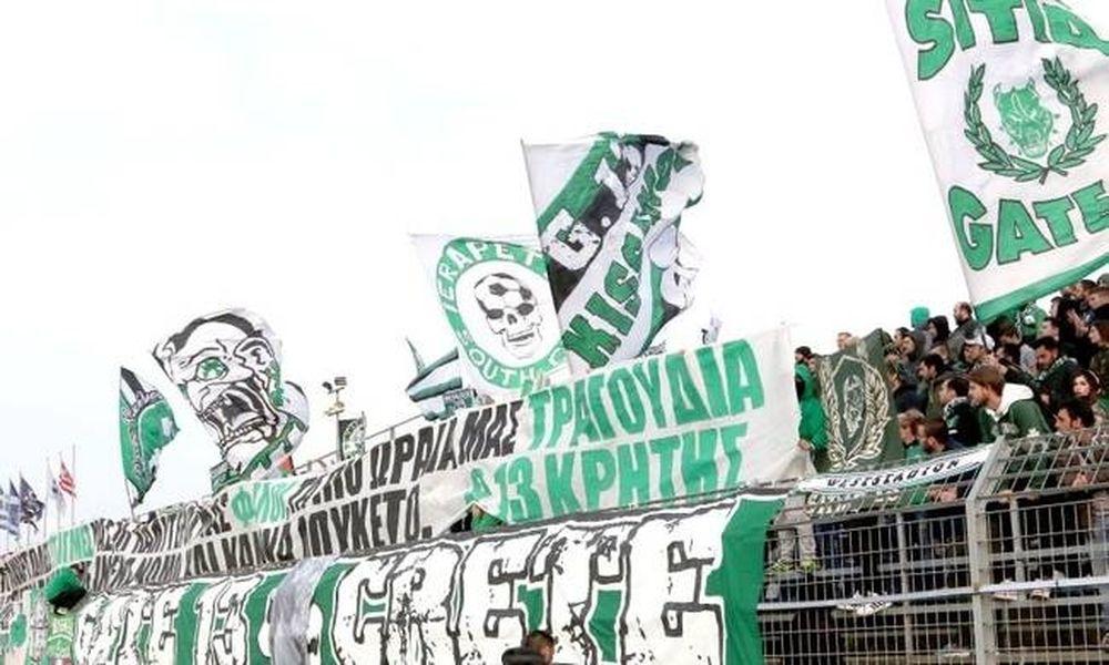 Στο πλευρό της Θύρας 13 οι Τούρκοι Ultras (photo)