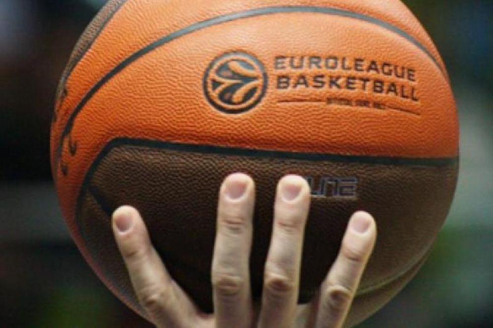 Πάμε ταμείο με Ευρωλίγκα