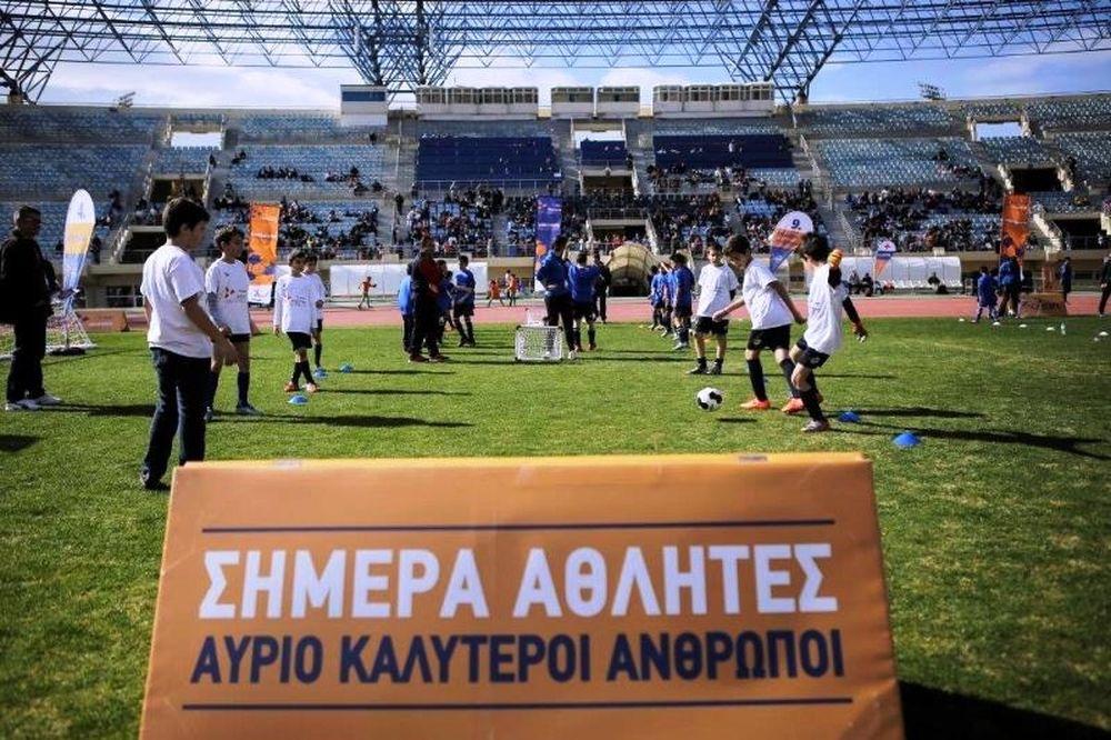 Φεστιβάλ Αθλητικών Ακαδημιών ΟΠΑΠ
